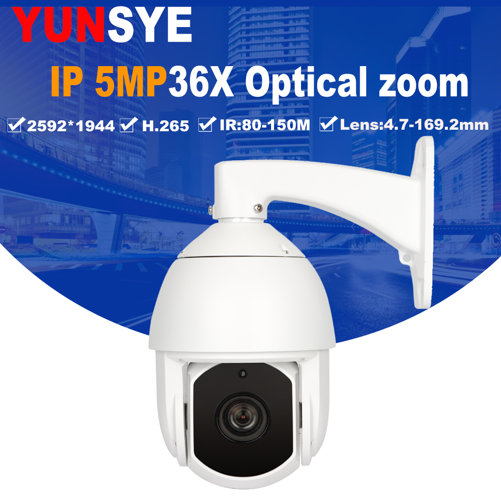 2018 NEW YUNSYE 6 Inch Ultra HD 5MP PTZ IP Camera Outdoor H.265 Network ONVIF Speed Dome 36X Zoom IP PTZ Camera 80-150m IR