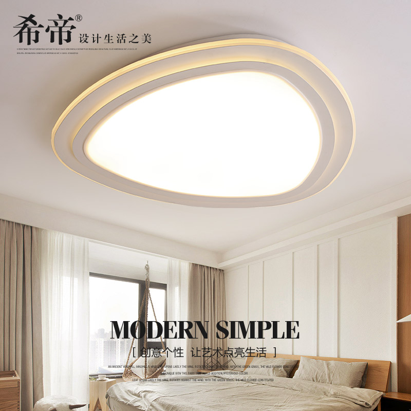 Led living room lamp modern simplicity is suitable for the study room dining room restaurantLed living room lamp modern simplicity is suitable for the study room dining room restaurant
