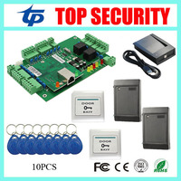 Two doors access control board smart card access control system with RFID card reader free software and SDK