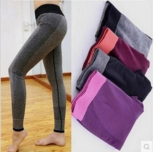 U Women's Yoga Leggings Running Fitness Tights Pants Wide Waist Elastic Skins Sexy Mesh Panel Mix Cut and Stitched Bottom