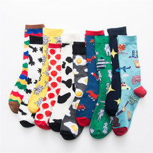 1 Pair Fashion Japanese Harajuku Style Fox Alien Poached Egg Cow Pattern Cotton Love Unisex Mens Funny Socks Summer Dropshipping