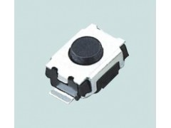 Tact Switch 2 Terminals Smt 250g Force With 2 Locators Able 20pcs Miniature Light Touch Push Button 3x4x2 Mm 2.9x3.9x2.0 Mm