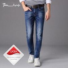 "Tanliyinfu 2016 autumn and winter new Slim feet jeans men ""s elastic thin pants fashion men"" s brand size Lycra long pants"