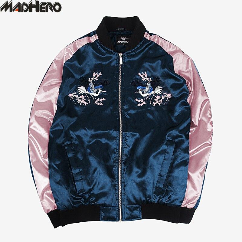 046186fd37f68 Chaqueta Bomber bordada con Grulla de MADHERO para hombre y mujer Unisex de  alta calidad de tamaño europeo de algodón forro chaqueta gruesa cálida en  ...