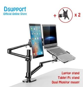 Aluminum Height Adjustable Desktop Dual Arm 17-32 inch Monitor Holder+10-17 Laptop Stand OL-3TD Full Motion Mount
