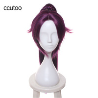 Ccutoo 70cm Purple Mix Long Single Chip Ponytail Central Part Styled Synthetic Hair Cosplay Costume Wigs