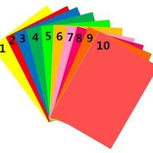 50 листов A4 самоклеющиеся наклейки красочные бумага для этикеток лазерный струйная печать детского сада детский шаблон DIY бумаги