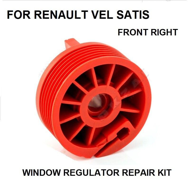 FOR RENAULT VEL SATIS WINDOW REGULATOR ROLLER CLIP REPAIR KIT FRONT RIGHT NEW