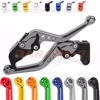 10 Colors For Suzuki SV1000 S HAYABUSA GSXR1300 GSF 650 S 1200 1250 BANDIT CNC Motorcycle