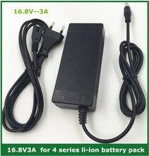 16.8V3A 16.8V 3A Lithium Li Ion Battery Chargerสำหรับ4 Series 14.4V 14.8V Li Ion Polymerแบตเตอรี่Packคุณภาพดี