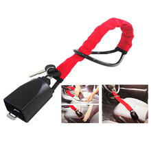 Universal Car Steering Wheel Anti Theft Lock Security Quad lock Car Vehicle AntiTheft Protection quad lock Strap antifurto auto
