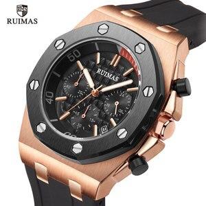 Image 2 - RUIMAS 24 Hours Quartz Watches Men Luxury Sports Army Chronograph Wristwatch Top Brand Relogios Masculino Clock Watch R540 Rose
