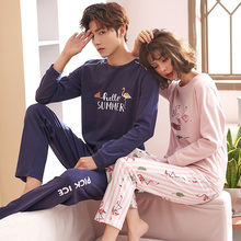 New Spring And Summer Full Sleeved Cartoon Lovers Cotton Homewear Suit Men's Or Women's Pajamas Sets