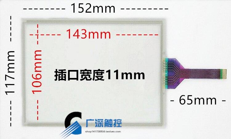 все цены на original new  6.5 inch 8 line NL6448BC20-18D industrial touch screen 152X117 онлайн