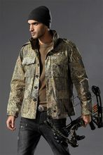Tactical Meadow Terrain Outdoor Parkas Bionic Camouflage Winter Jackets Police Ripstop Field Coats(China)