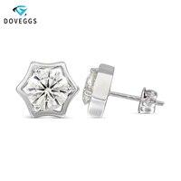 DovEggs Sterling Solid Sliver 2CTW 6.5MM H Color Moissanite Stud Earrings for Women Wedding Star Shaped Earring