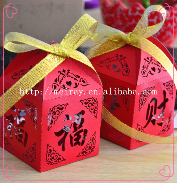 Laser Cut Chinese New Year Gift Candy Boxes Chinese New
