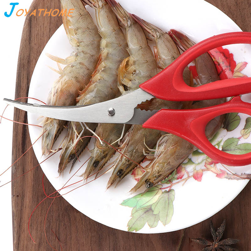 Joyathome Quality Lobster Scissors Seafood Crab Multifunction Kitchen Knife Chicken Bone Food  Cooking Tools