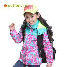 New 2015 Autumn Kids Coats For Boys Jackets 4-12 Years Children Outwear Water-proof Sports Jackets Warm Outdoor Coats KU786