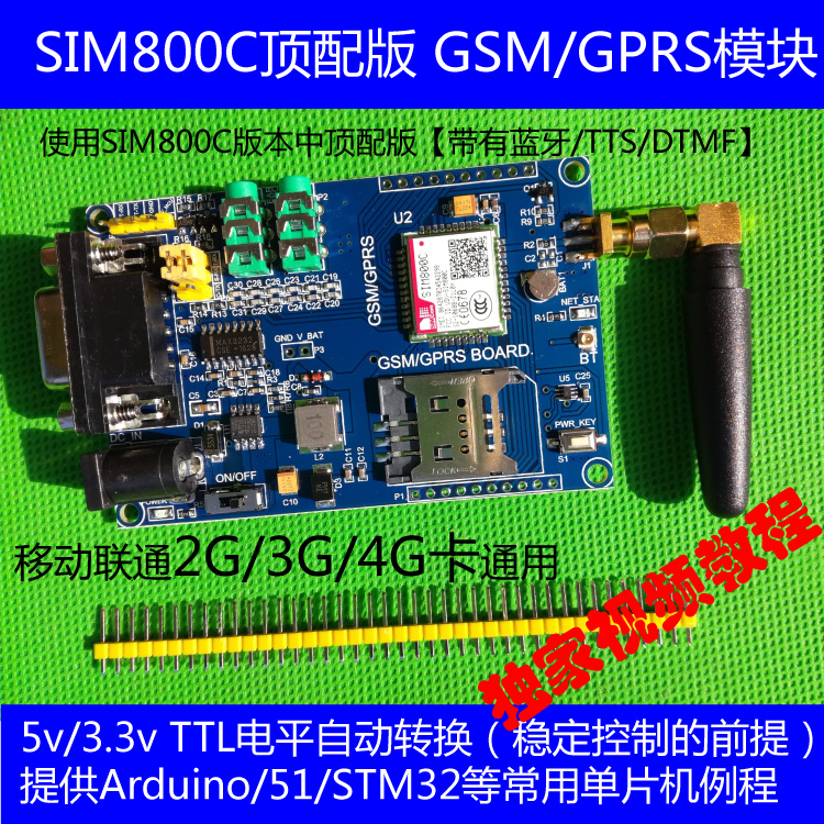 Worldwide delivery sim800 module in NaBaRa Online