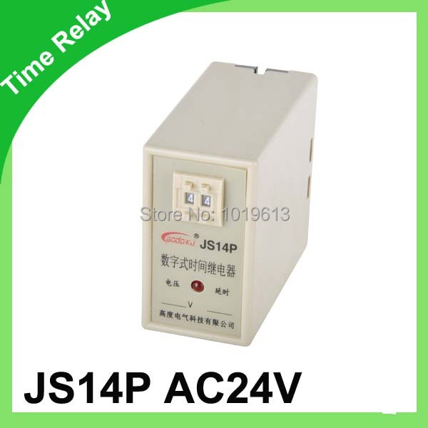 digital time relay delay timer relay js14p ac 24v relays