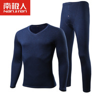 2017 Men Women Thermal Underwear Fashion Warm Inner Velvet Neck Winter Underwear Thick Long Johns Set