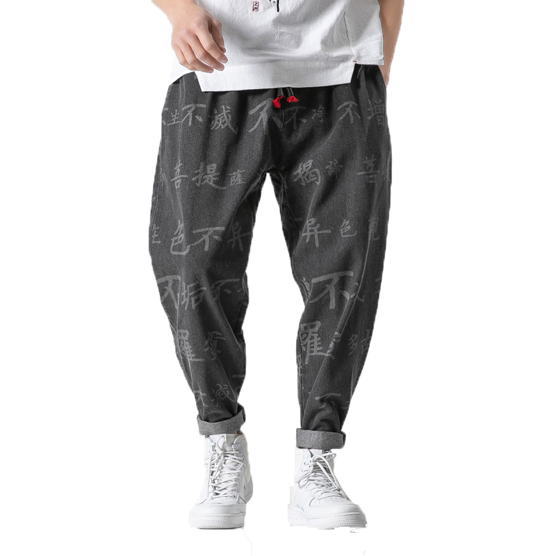 Harem Pants Trousers Man Casual Joggers Streetwear Hip-Hop Loose Fashion Men Mens New