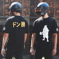 PUBG Playerunknown S Battlegrounds CosplayT Shirt The God Of The Pan Japan Server Commemorative Shirt Tshirt