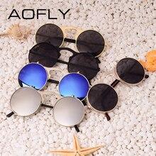 Round Designer Steam Punk Sunglasses