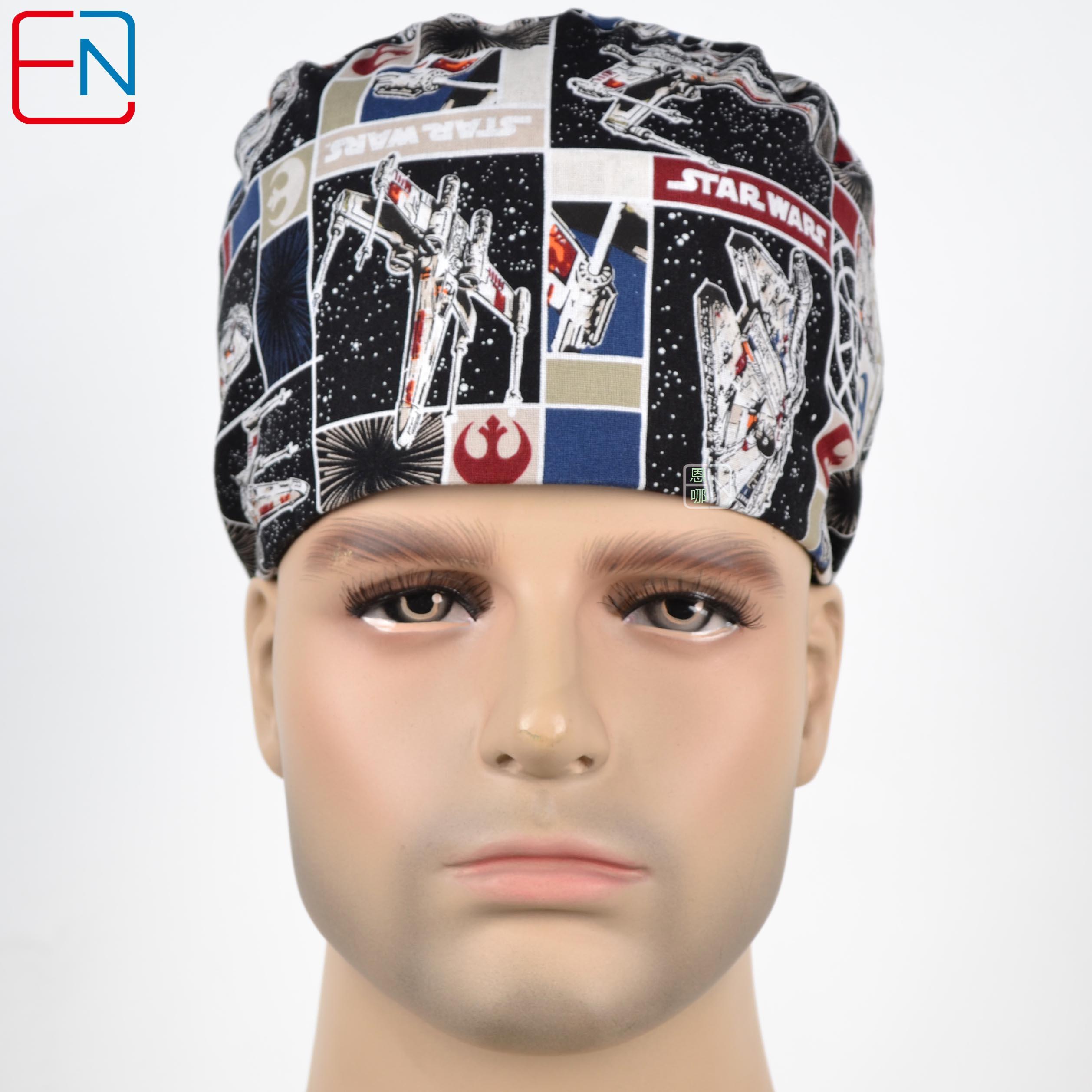 Surgical Cap  Medical Scrubs Cap  Scrub Cap  Nurse Accessories