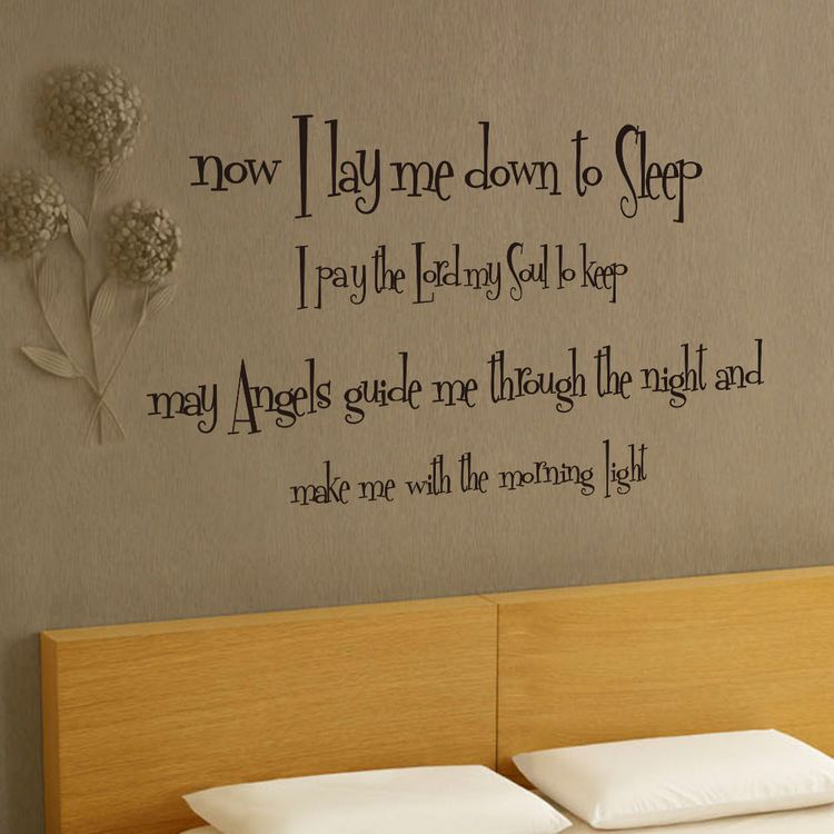 Now I Lay Me Down To Sleep Vinyl Word Quote Wall Decal Prayer Lord