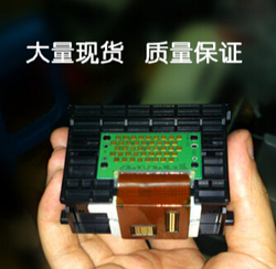 QY6-0070 głowica drukująca nowa głowica drukująca do Canon MP510 MX700 iP3300 MP520 IP3500 IP3300 akcesoria do drukarek