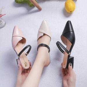 Image 2 - Party Chicผู้หญิงMulesรองเท้าแตะPointed Toe Blockสายคล้องปิดตื้นรองเท้าส้นสูงรองเท้าแตะสีดำBeigeส้นปั๊มส้น