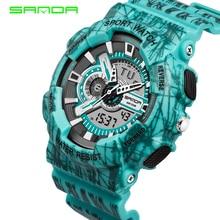 SANDA Shock стильные модные цветные мужские женские спортивные уличные Цифровые Аналоговые часы с будильником 30 водонепроницаемые военные G часы