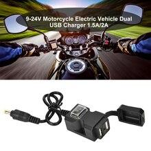 Çift USB bağlantı noktası 12V su geçirmez motosiklet motosiklet gidonu şarj 5V 2A adaptörü güç kaynağı soketi telefon mobil şarj
