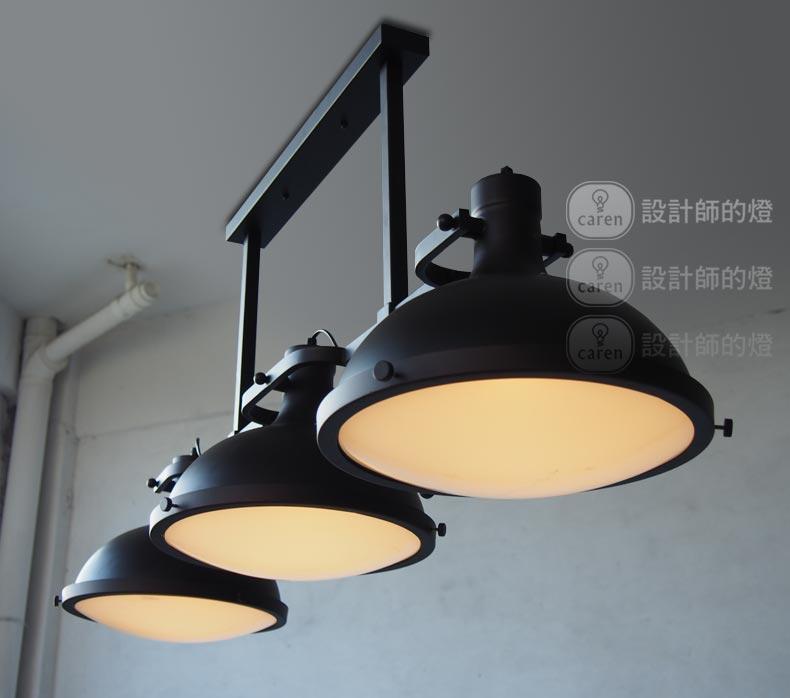 Lampara industrial vintage amazing lampara de diseo jaula - Lampara industrial vintage ...