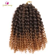 Golden Beauty 8inch Curly Crochet Hair Extensions Crochet Braids Synthetic Braiding Hair 20 strands/piece