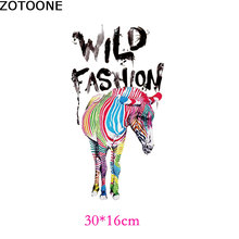 ZOTOONE Thermal transfer color zebra letters ironing pattern DIY garment accessories patch A grade powder paste D