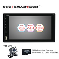 SMARTECH Universal 2 Din Android 7 1 Car GPS Navigation Stereo Autoradio System Quad Core 2GB