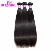 BFF GIRL Hair Straight Bundles Hair 100% Human Hair Weaves 3PCS Send One Free Closure Brazilian Remy Hair Weaves Extensions