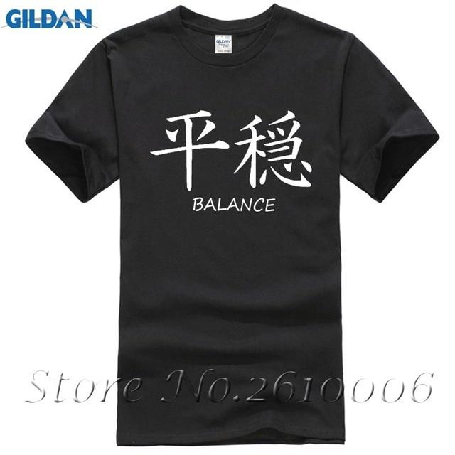 Balance T Shirt Japanese Kanji Symbol Mens Womens Ladies Zen Harmony