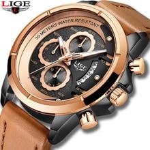 цена на LIGE Mens Watches Top Brand Luxury Fashion Watch For Men Business Quartz Clock Male Casual Leather Waterproof Sport Wristwatch
