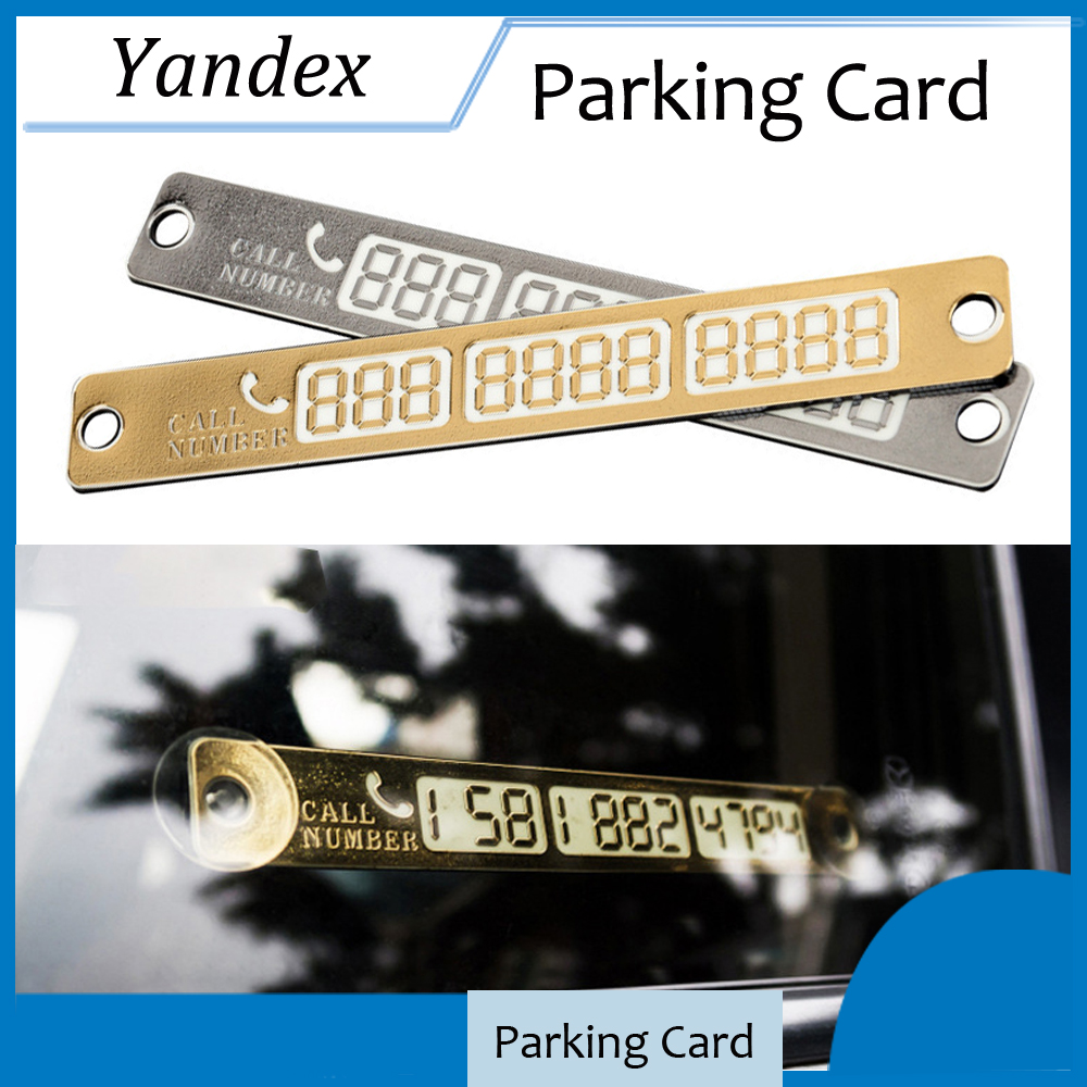 Menards big card customer service phone number / Art of