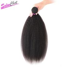 Kinky Straight Brazilian Hair Weave Bundle Coarse Yaki 100% Remy Human Bundles Extensions 1/3/4 PCS SalonChat