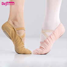 Ballet Dance Shoes Canvas Cotton Dance Slipppers For Girls Women Ballerina( China) 9dc27c1b9f79