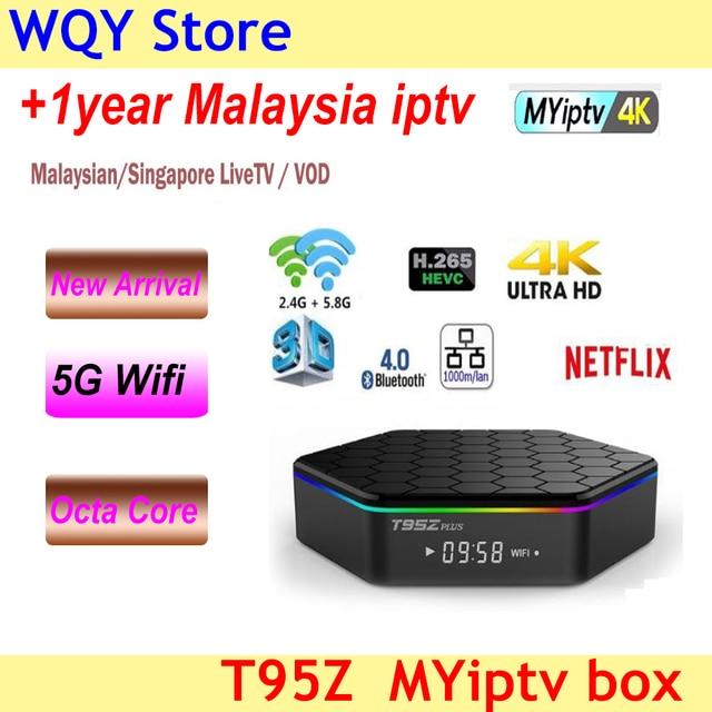 S912 T95Z Além Disso Smart TV BOX Amlogic Octa Núcleo Android 7.1 GHz WiFi BT4.0 5 com myiptv malásia Cingapura IPTV indonésia Austr
