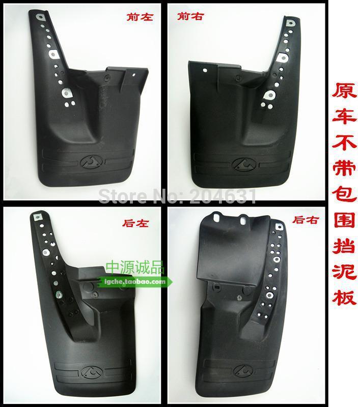 Haute qualité! Pour Mitsubishi Pajero V32 V31 V33 garde-boue garde-boue garde-boue Production de caoutchouc 4 pcs/lot accessoires de voiture