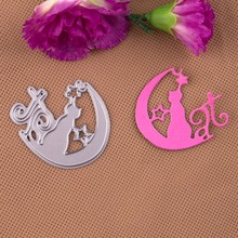 The Crescent Moon Cutting Dies Stencils for DIY Scrapbooking/photoAlbum Decorative Embossing Paper Cards