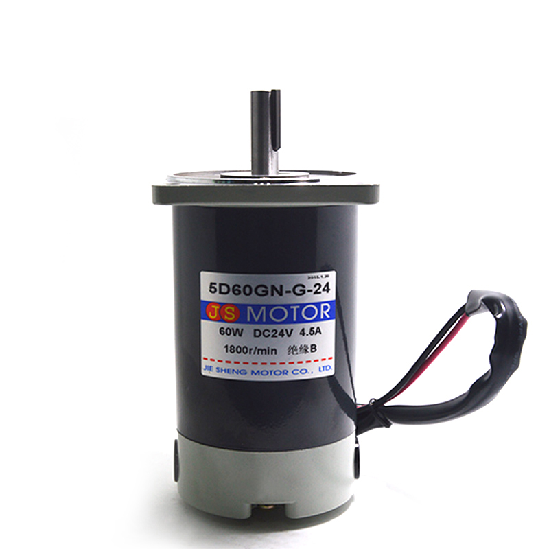 DC12 / 24V 60W 1800rpm 5D60GN miniature permanent magnet DC motor machinery / Power Tools / DIY Accessories motor dc12v 24v 90w 5d90gn permanent magnet gear motor with adjustable speed suitable for mechanical equipment power tools diy etc