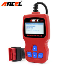 Ancel AD310 OBD2 Auto Scanner ODB2 Diagnostic Scan Tool for OBD 2 Car Engine Error Code Read Clear Escanner Automotriz OBD2